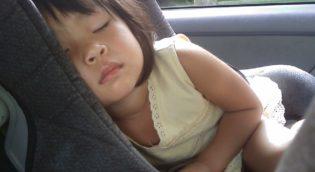 Schlafendes-Kind